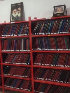 کتابخانه موسسه آموزش عالی کوشیار - 3